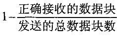 Figure CN1983914BD00161