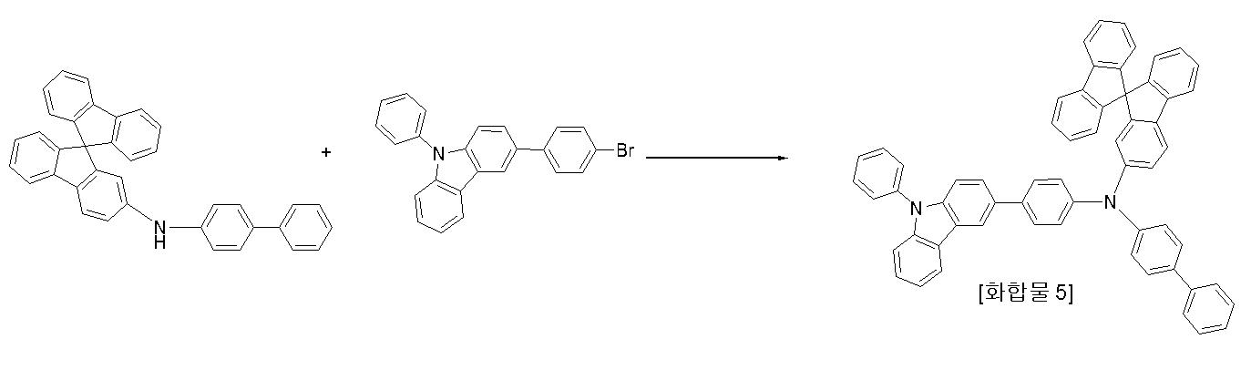 Figure 112012006419816-pat00017