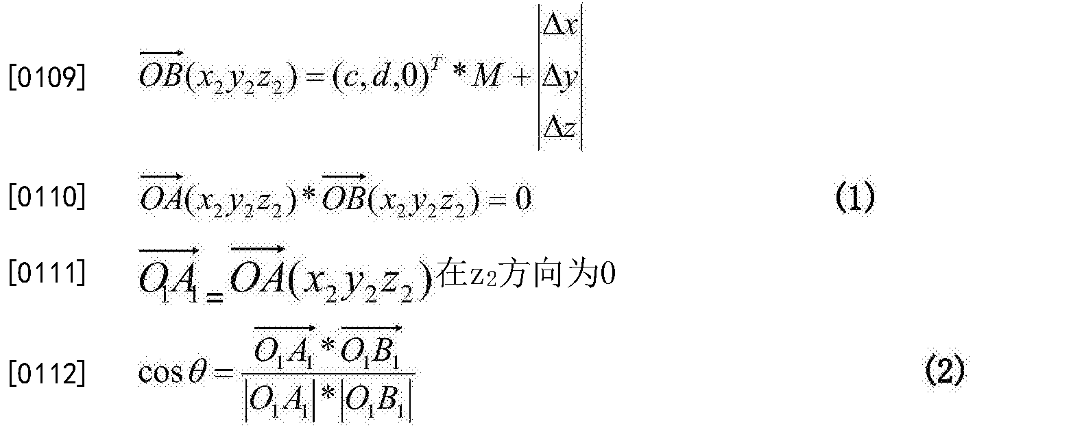 Figure CN106323294AD00131