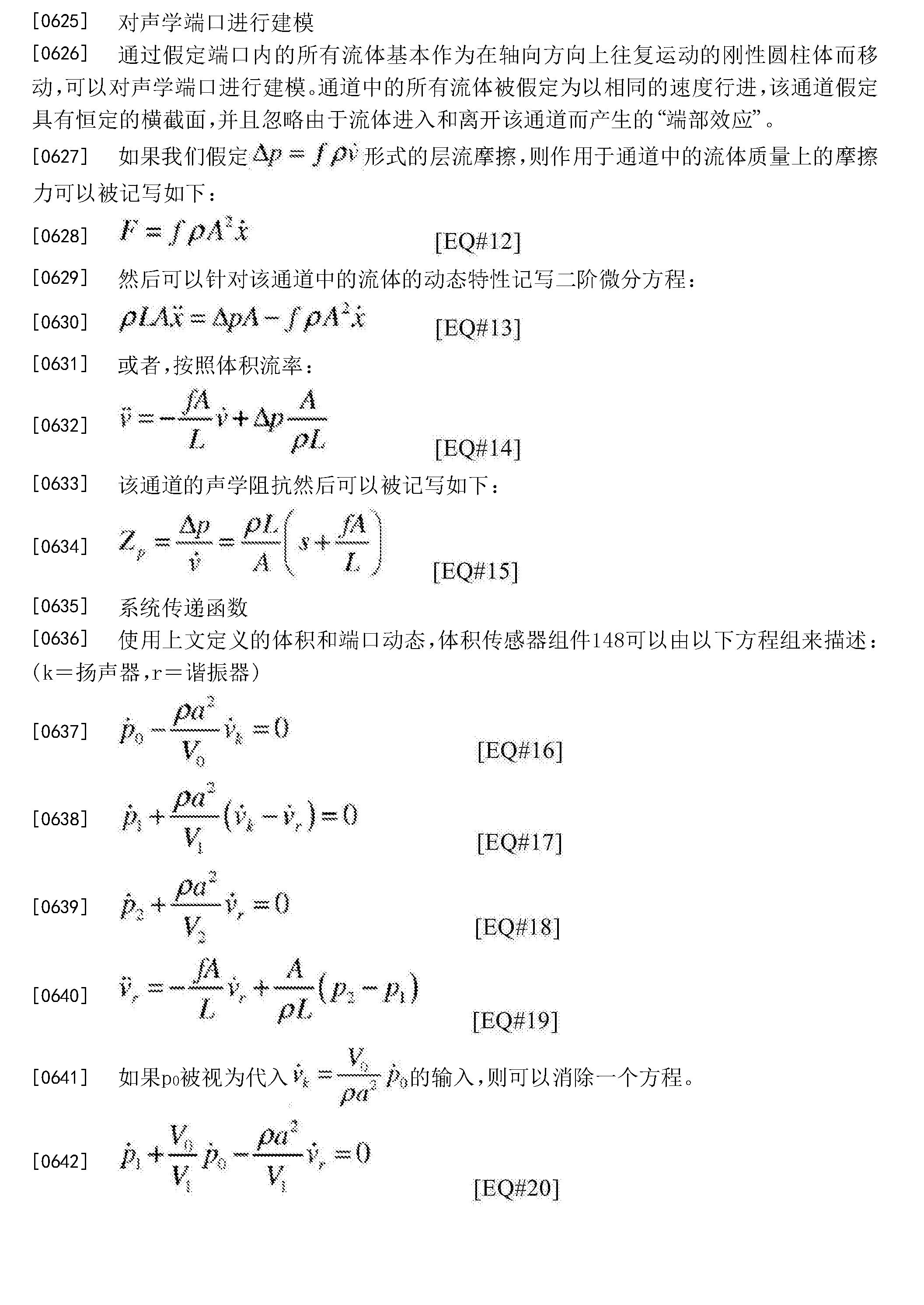 Figure CN106376233AD00551