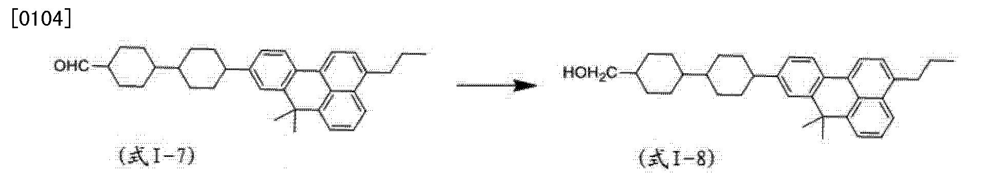 Figure CN104496742AD00172