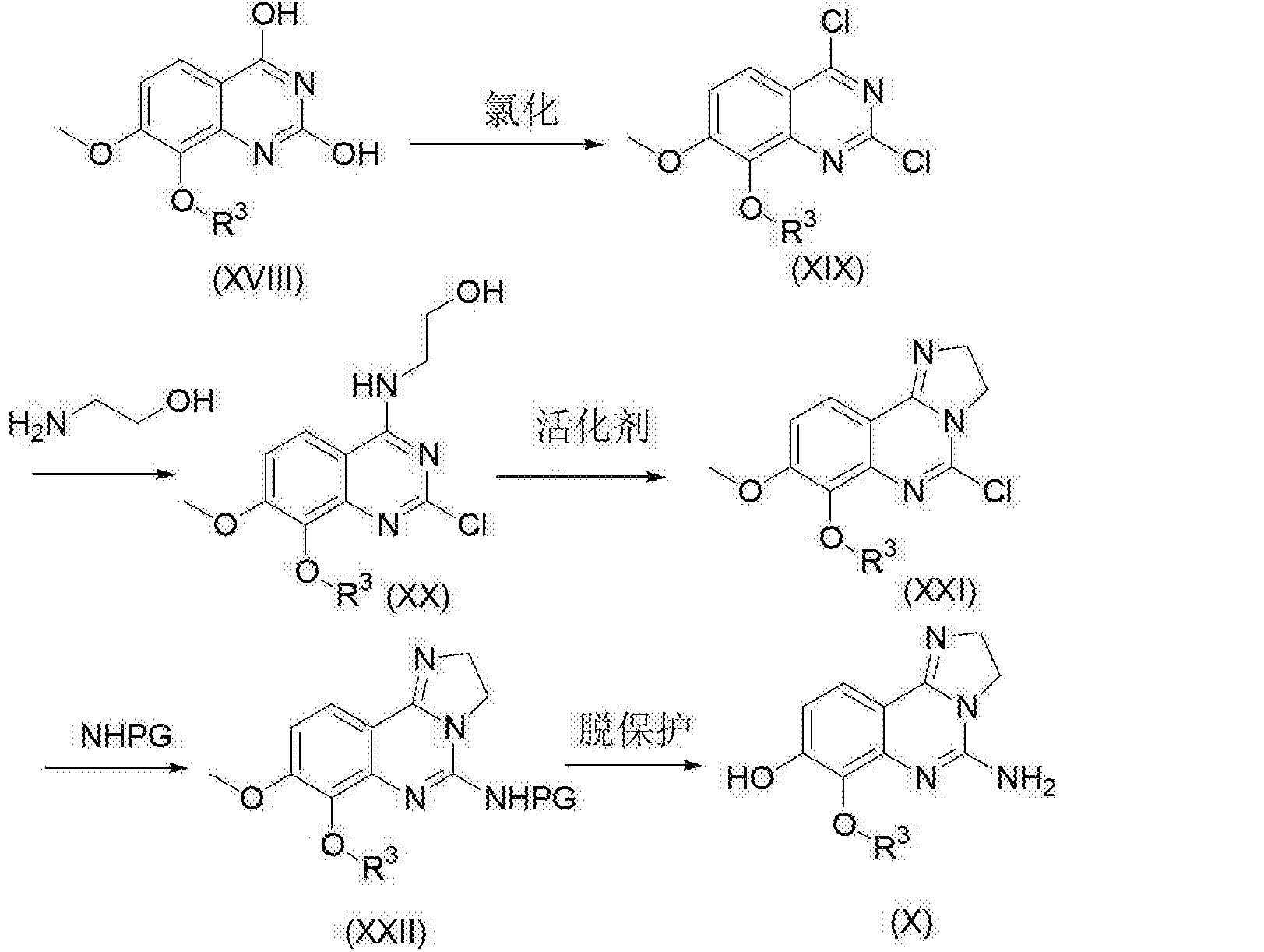 Figure CN102906094BD00281