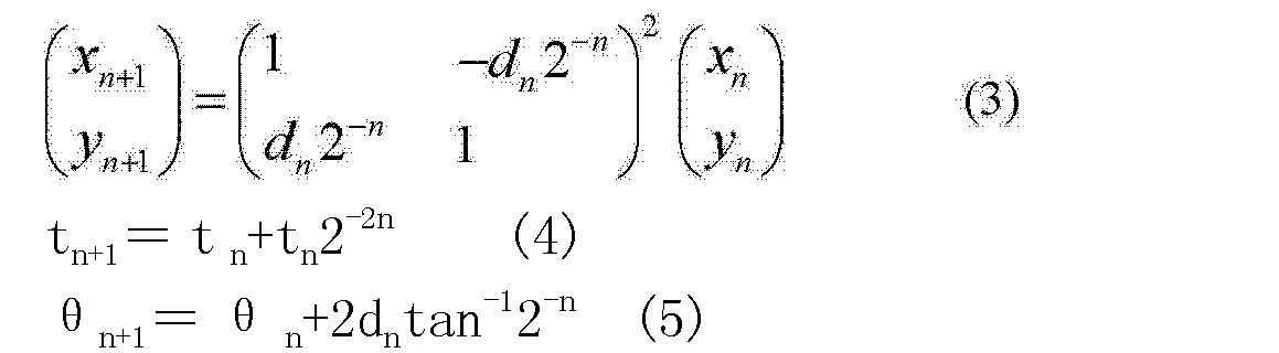 Figure CN102915753BD00124