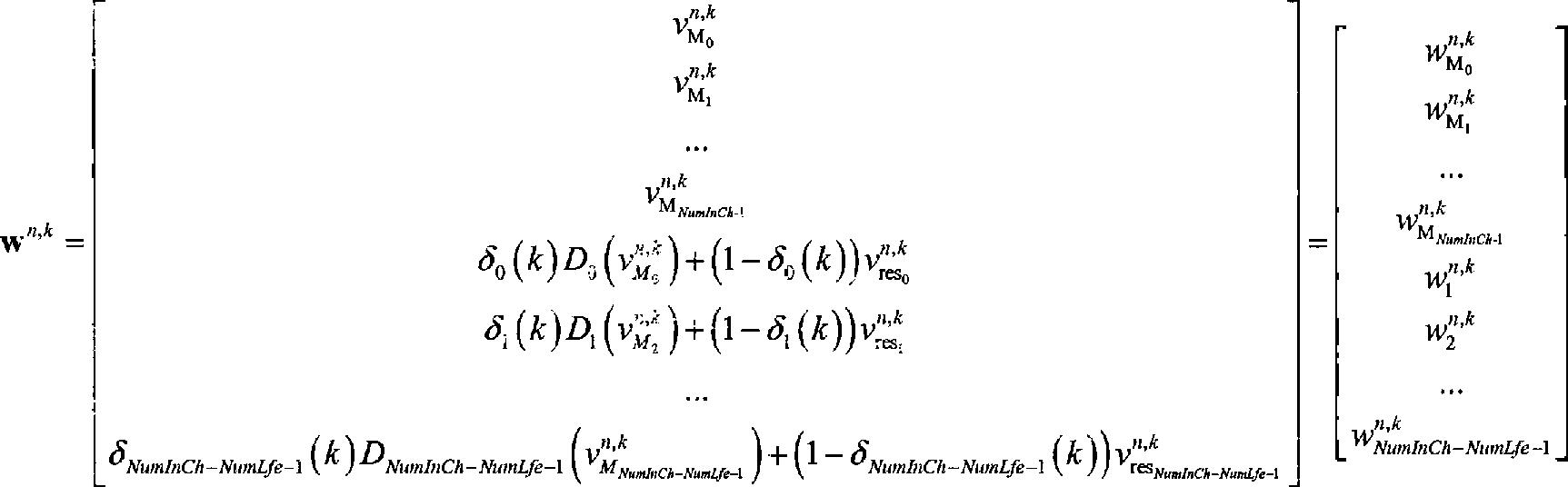 Figure DE112015003108T5_0011