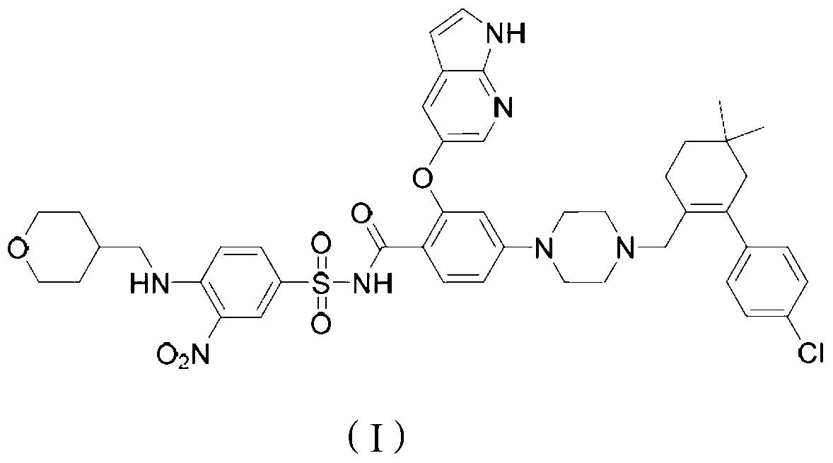 Figure PCTCN2016102022-appb-100001