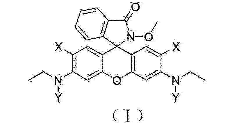Figure CN102253019BC00021