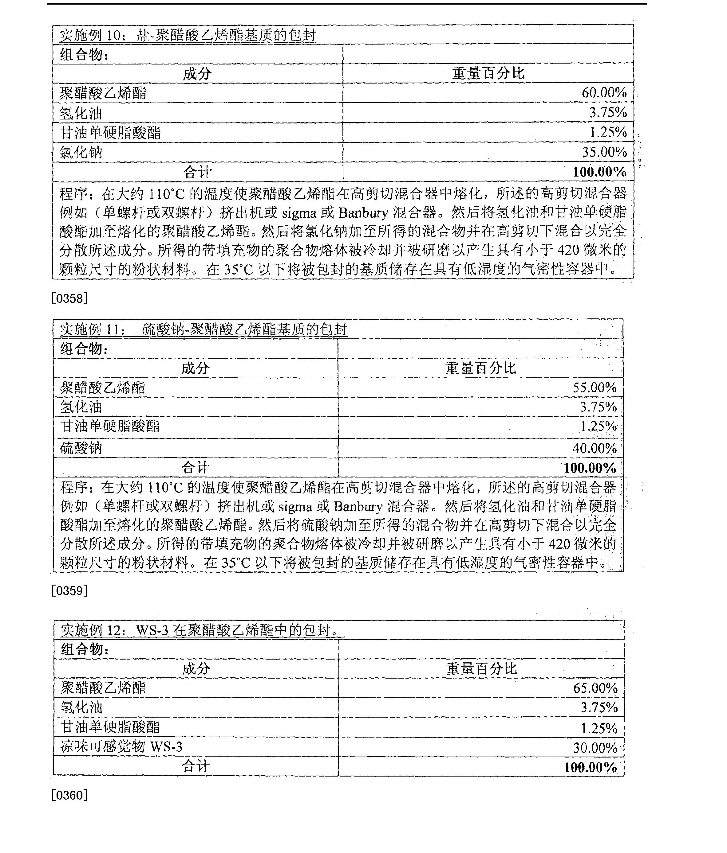 Figure CN101179943BD00681