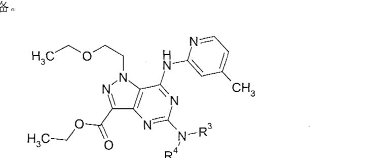 Figure CN101362765BD01372