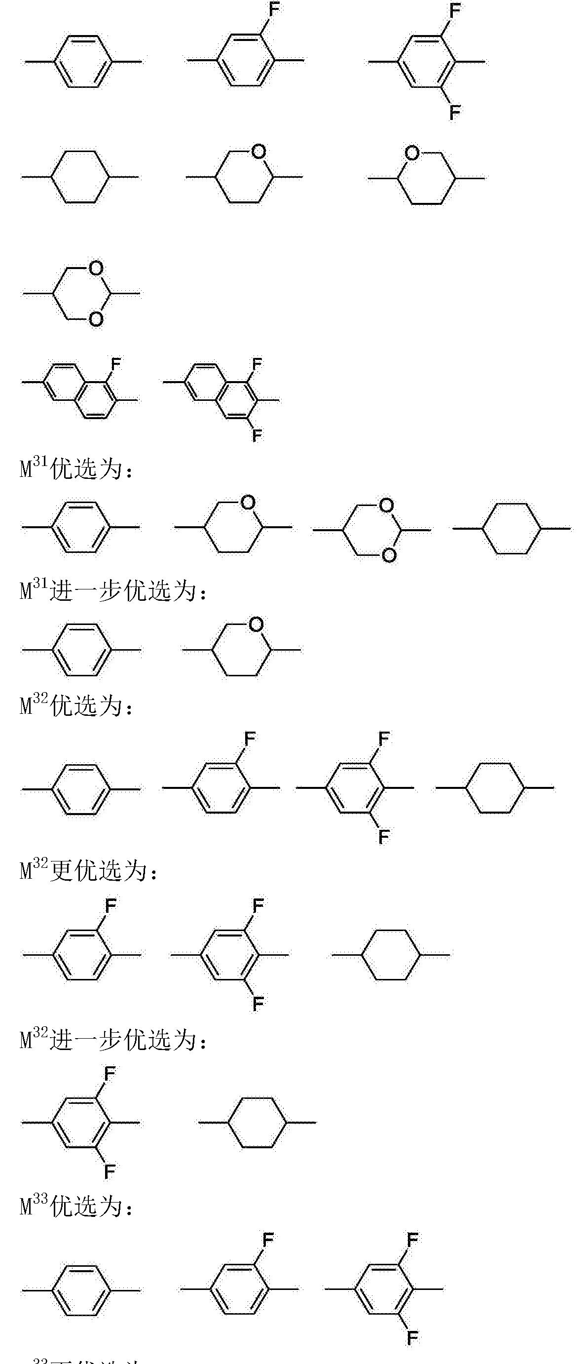 Figure CN105745572AD00171