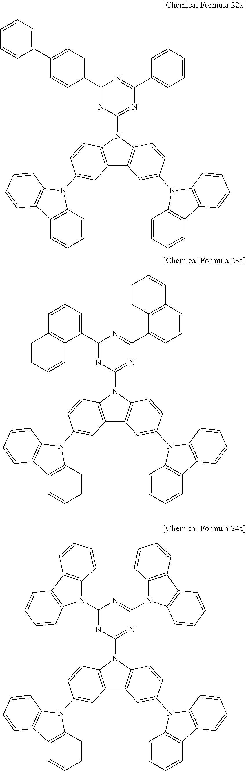 Figure US20130292659A1-20131107-C00016