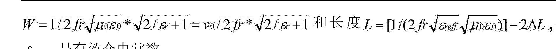 Figure CN102119454BC00041