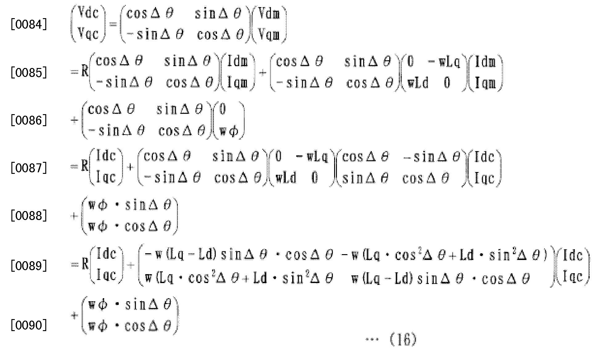 Figure CN102739137BD00106