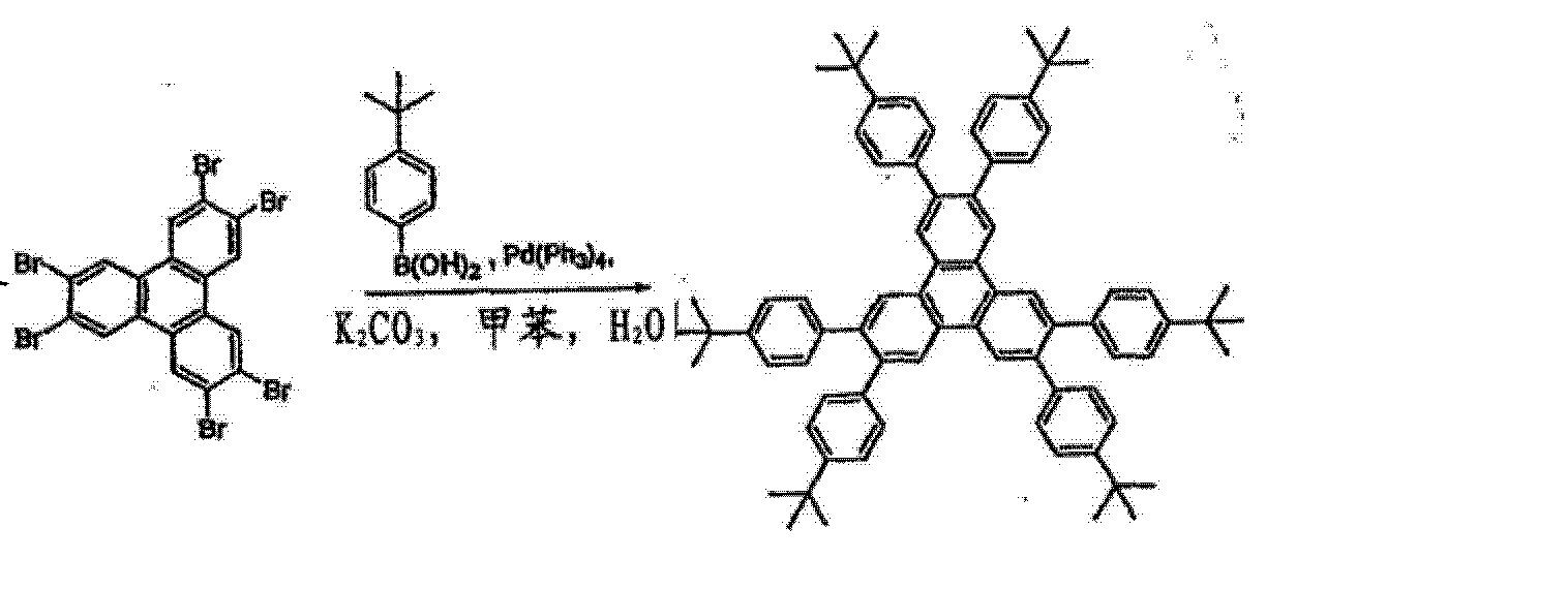 Figure CN103746080AD00272