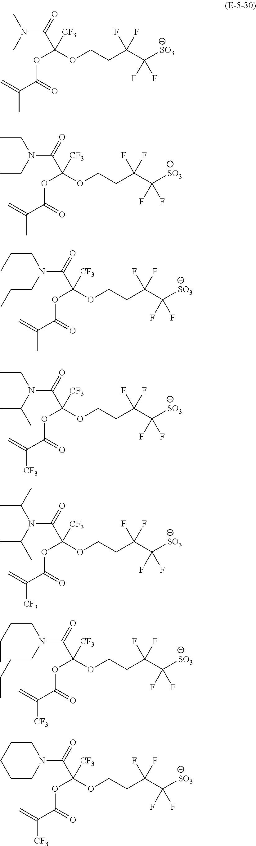 Figure US09182664-20151110-C00106