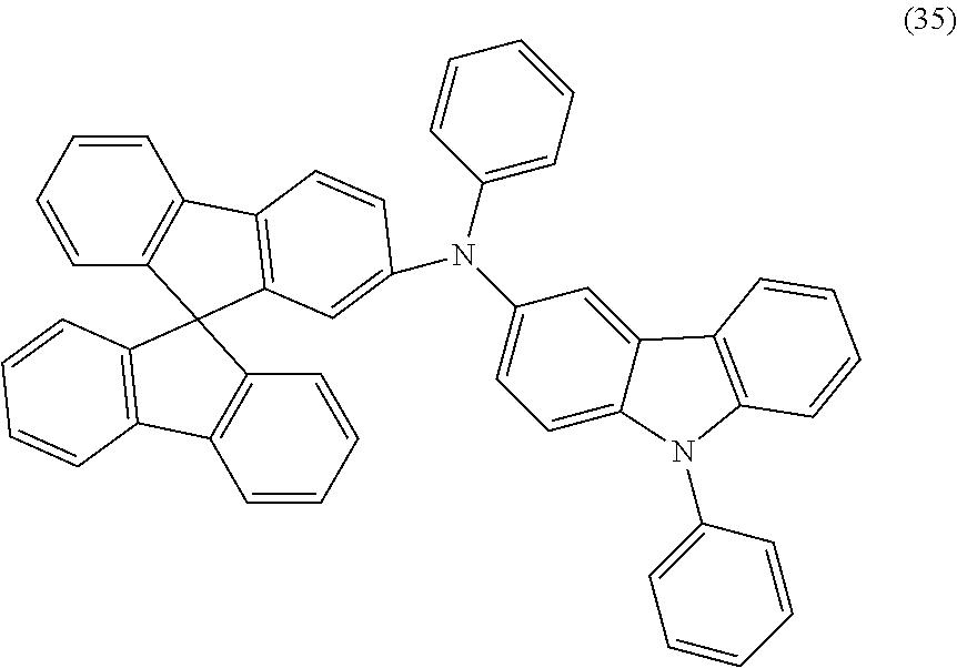 Figure US08704212-20140422-C00019