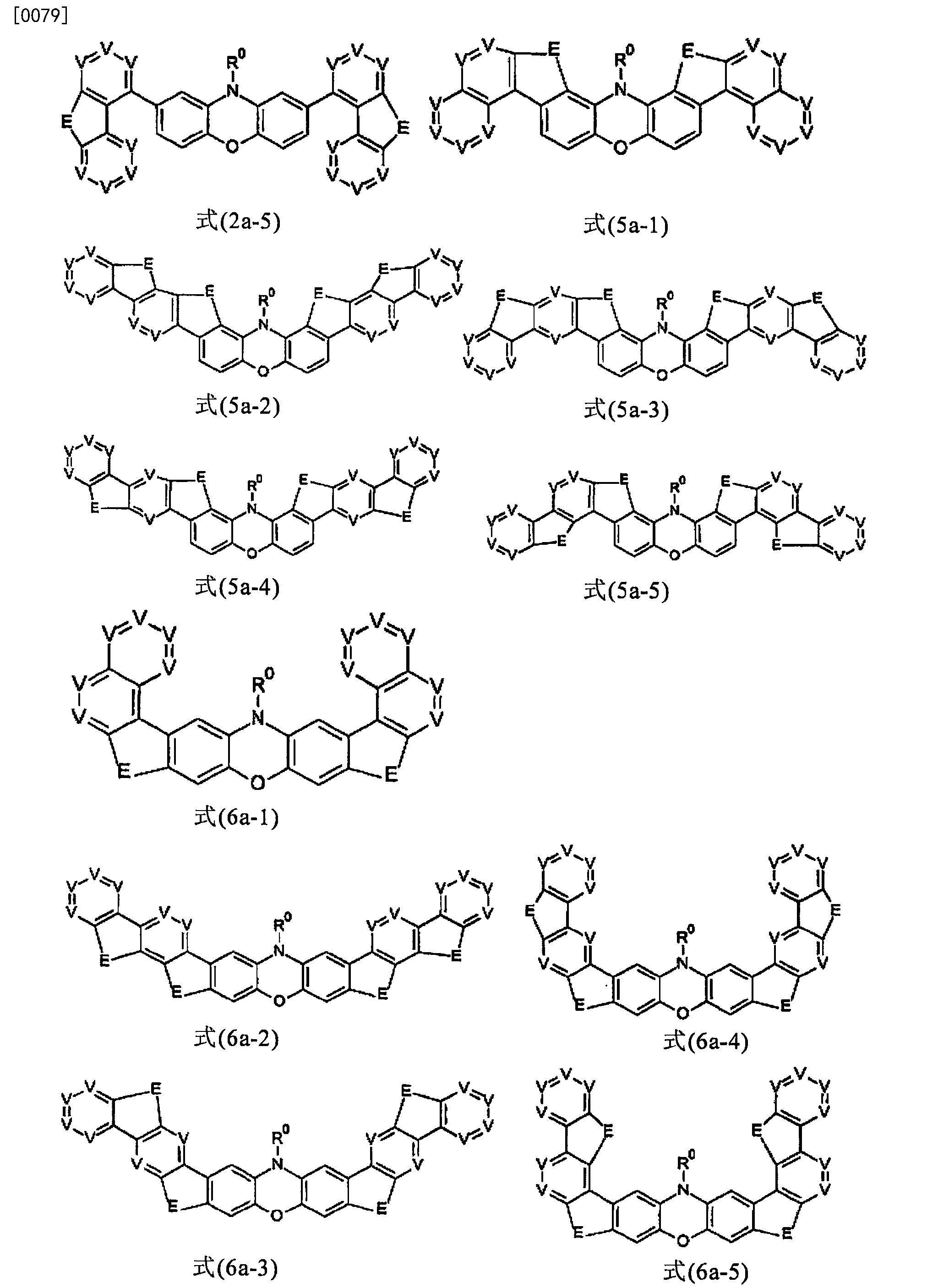 Figure CN107949561AD00141