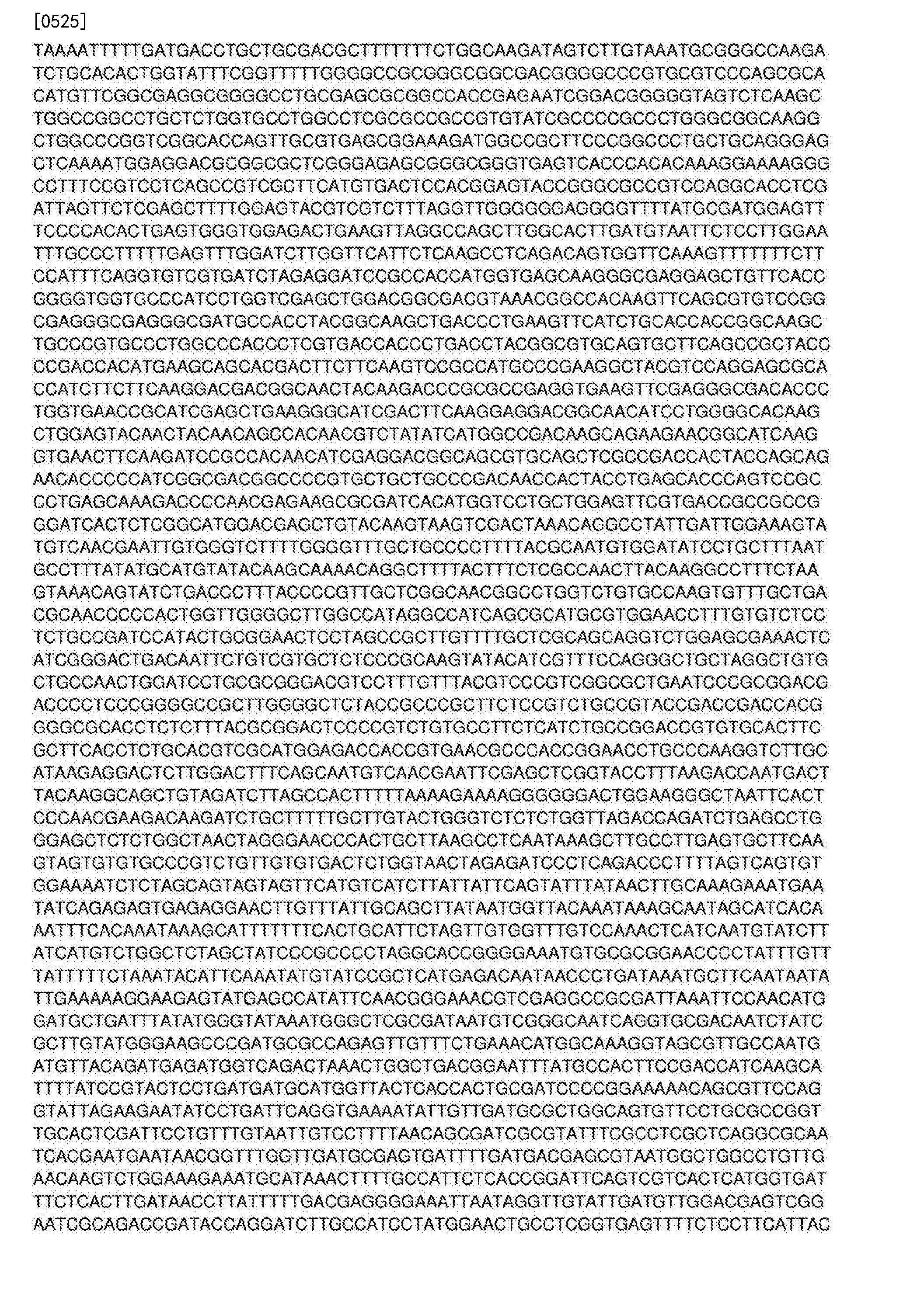Figure CN108603200AD00881