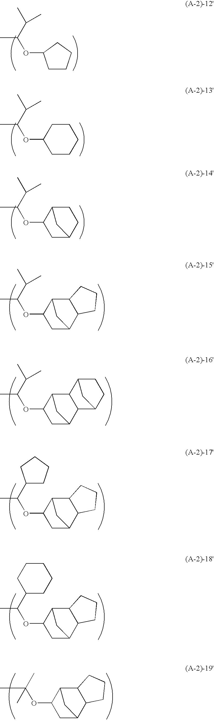 Figure US20080020289A1-20080124-C00016