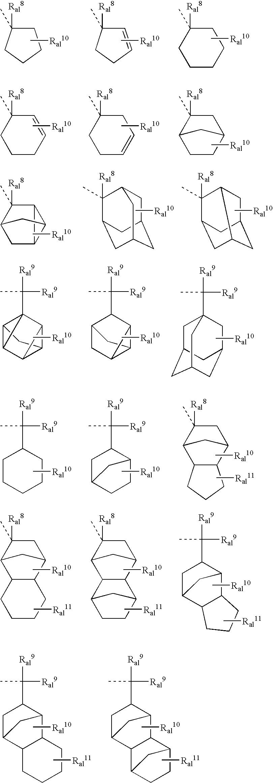 Figure US20060094817A1-20060504-C00008