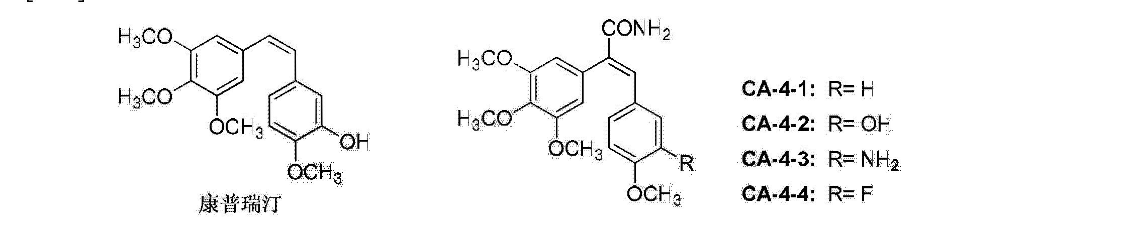 Figure CN103421057AD00041