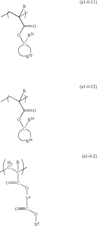Figure US20100136480A1-20100603-C00048