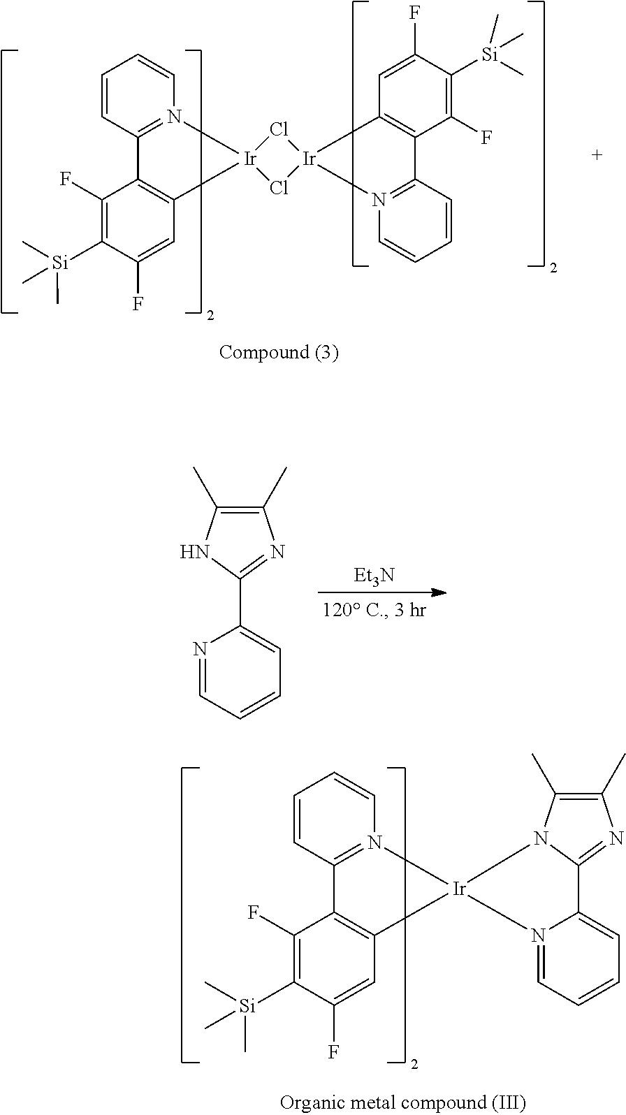Figure US10153441-20181211-C00023