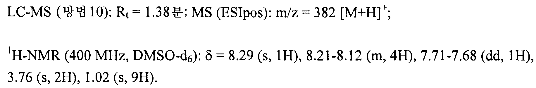 Figure 112009031182761-PCT00232