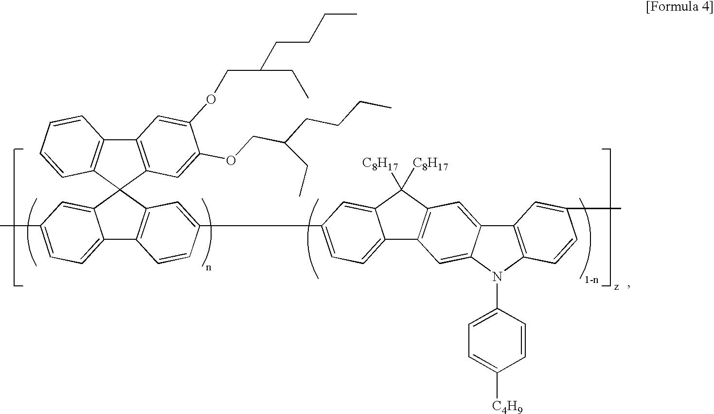 Figure US20060063033A1-20060323-C00026