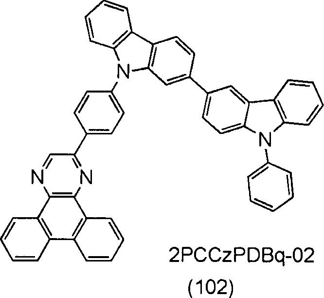 Figure DE102015213426A1_0020