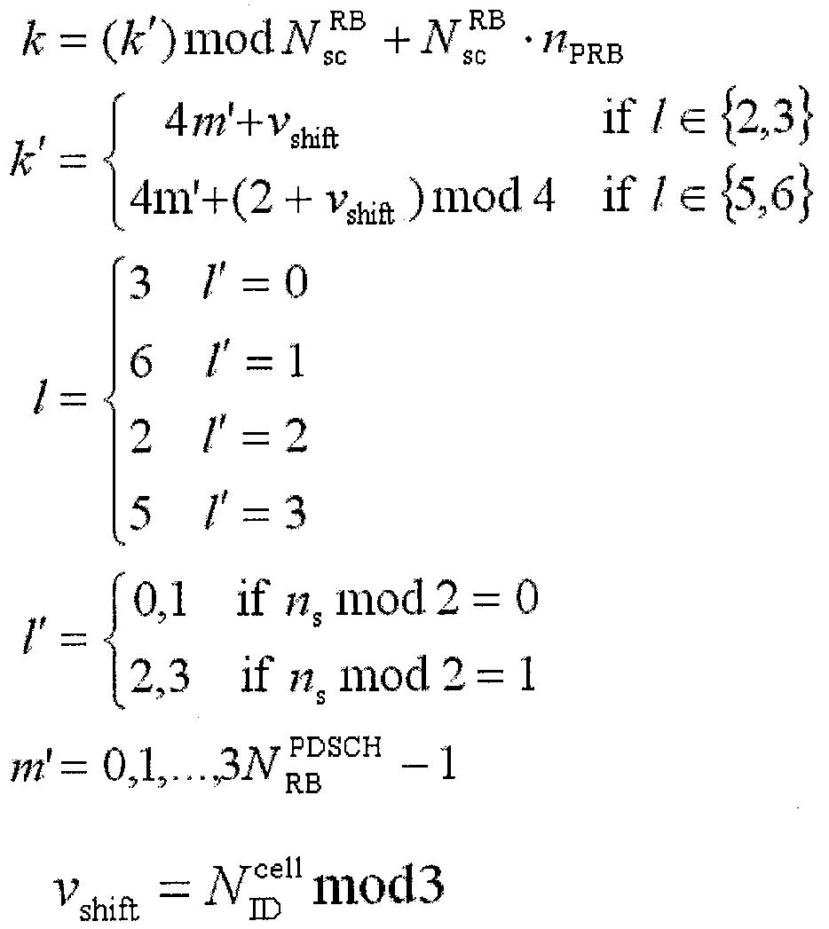 Figure 112013502022706-pct00016