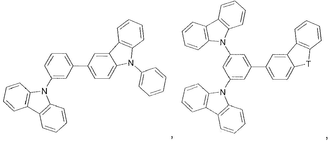 Figure imgb0690