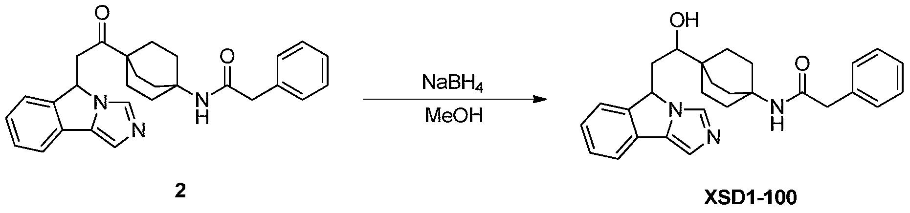 Figure PCTCN2017084604-appb-000217