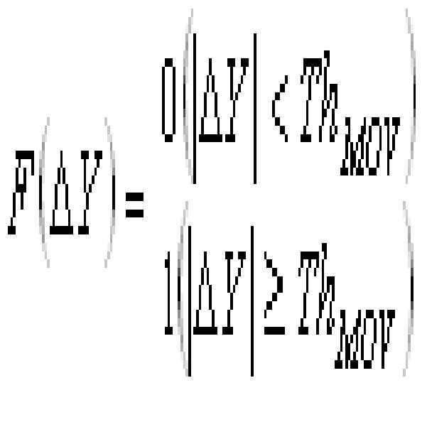 Figure 112012090898786-pat00002
