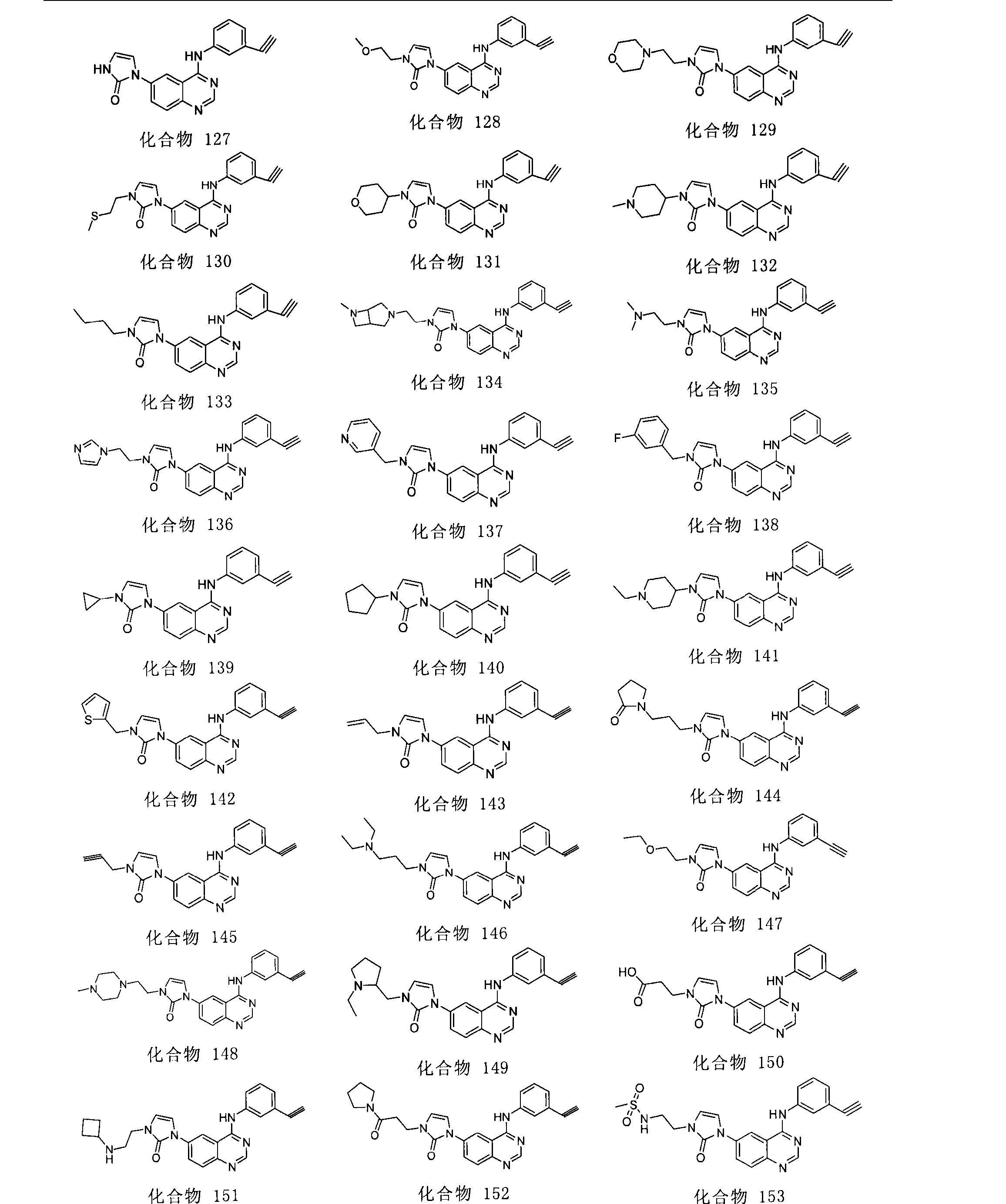 Figure CN101619043BD00191