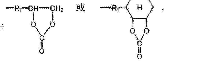 Figure CN102666655BC00022