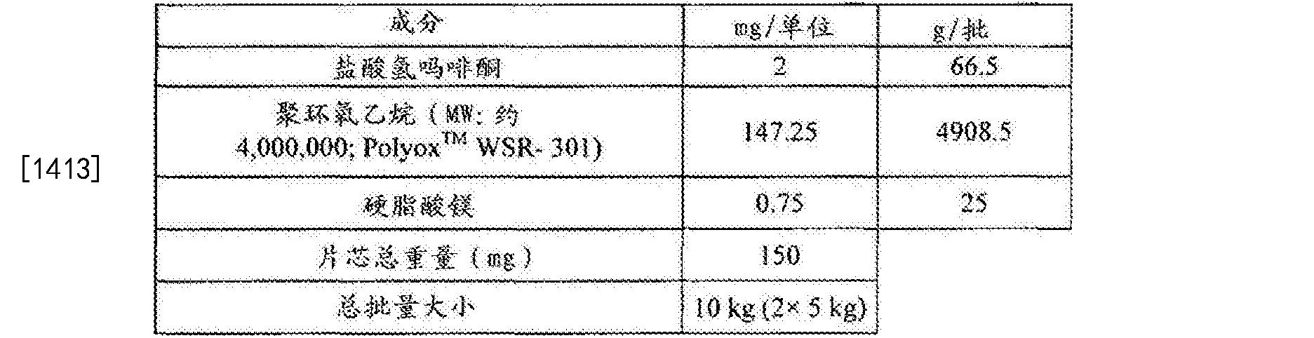 Figure CN102688241BD01372