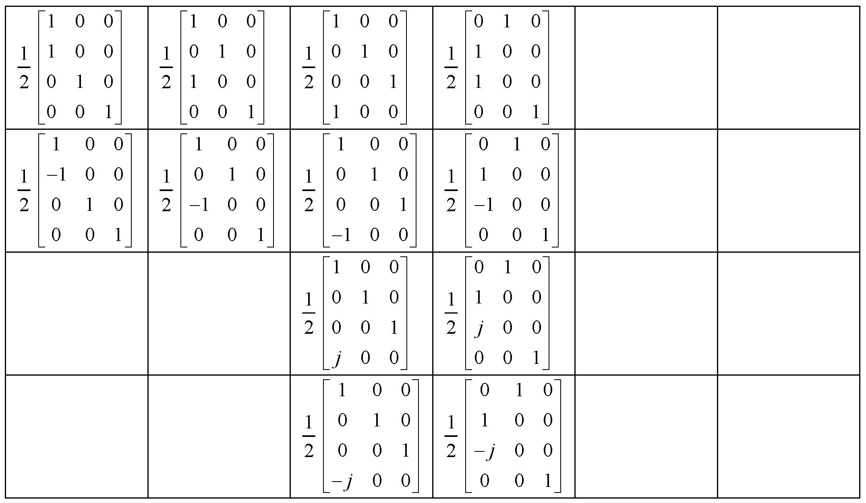 Figure 112010009825391-pat00451
