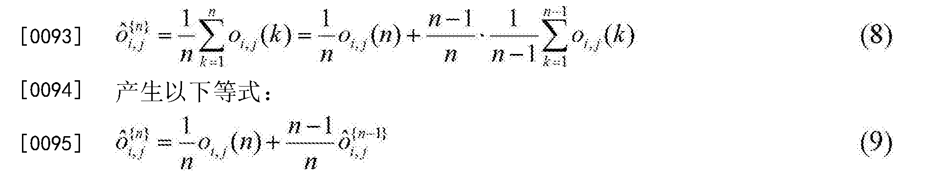Figure CN103648384BD00154