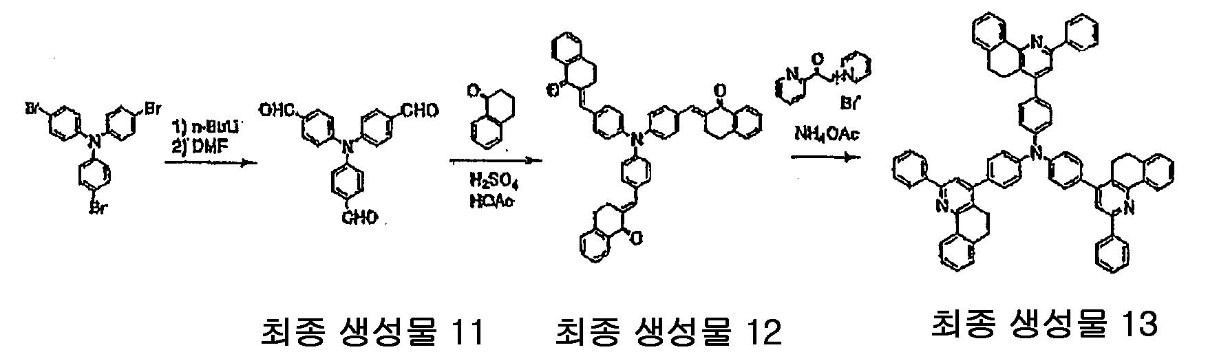 Figure 112010002231902-pat00107