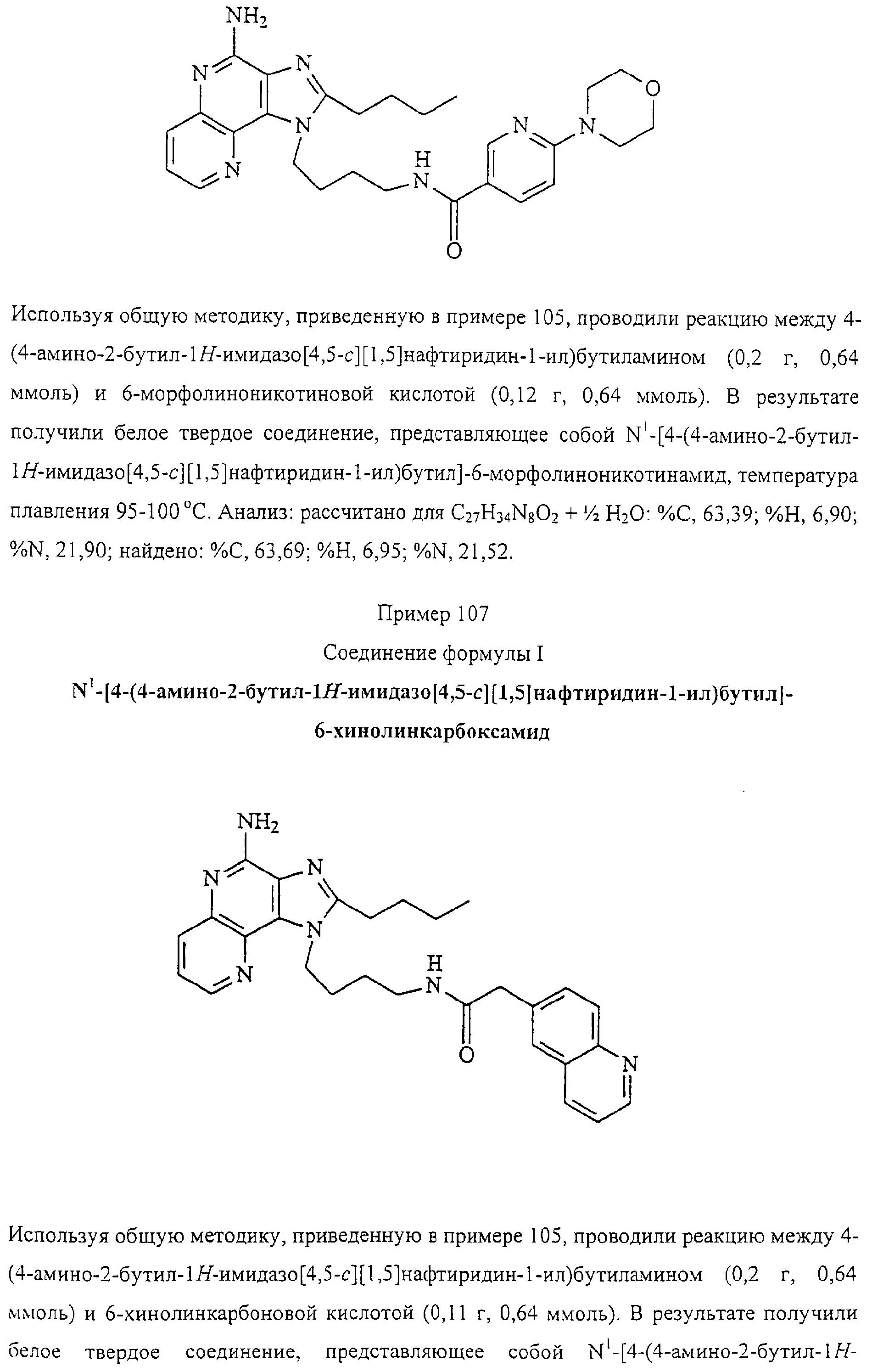 Figure 00000098