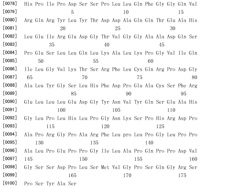 Figure CN103328502BD00122