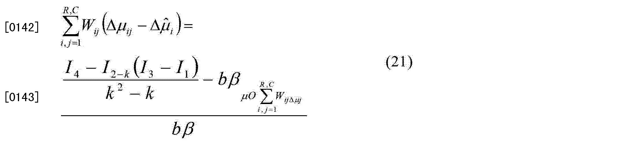 Figure CN102804248AD00172