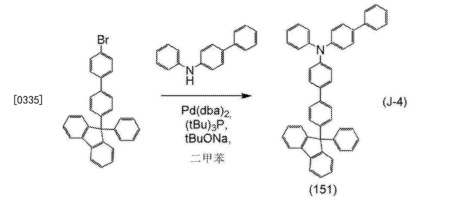 Figure CN106866430AD00472