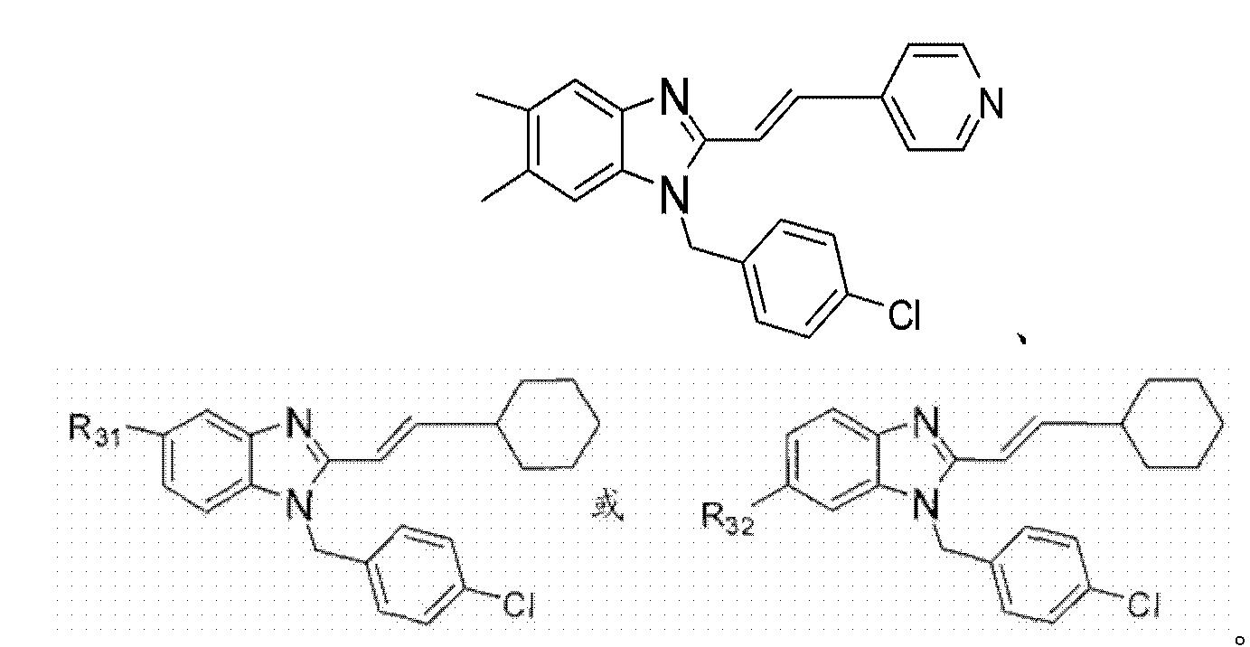 Figure CN102448458BD00651