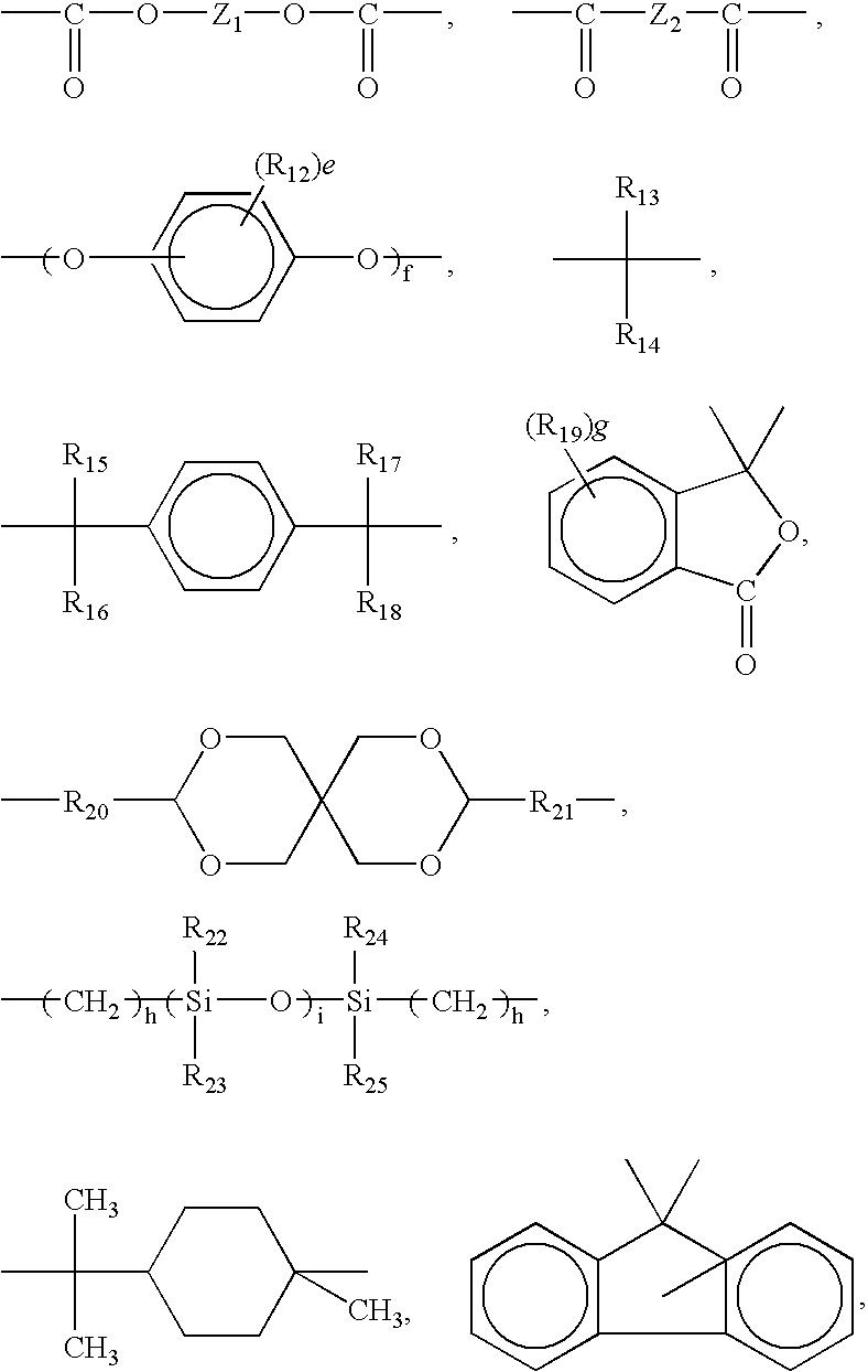 Figure US07348113-20080325-C00042