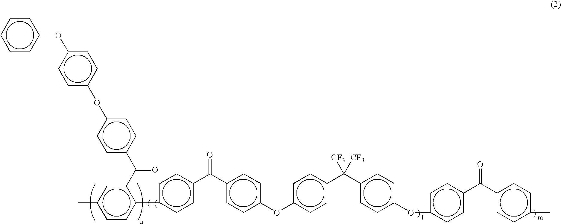 Figure US20050181267A1-20050818-C00004