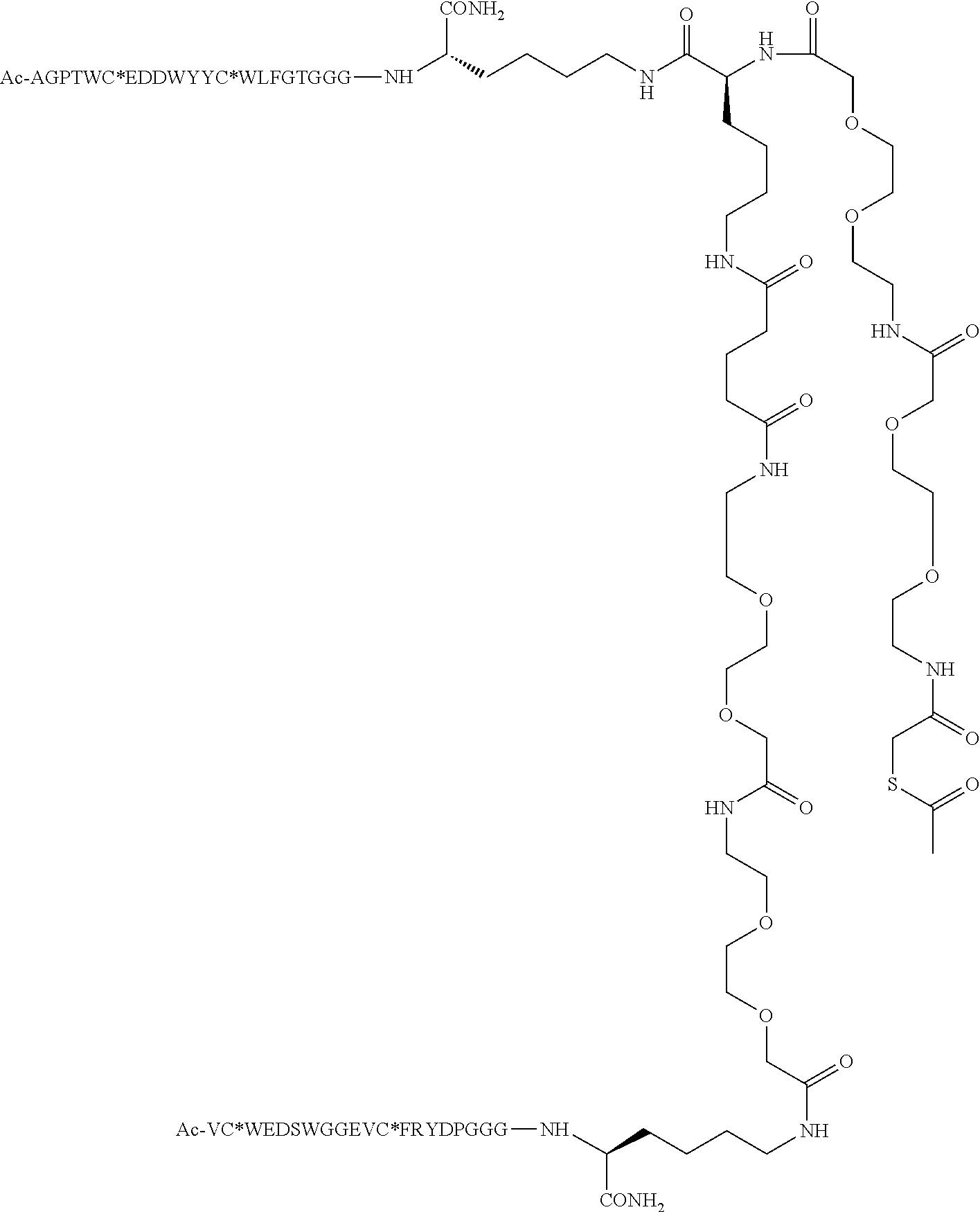 Figure US07666979-20100223-C00081