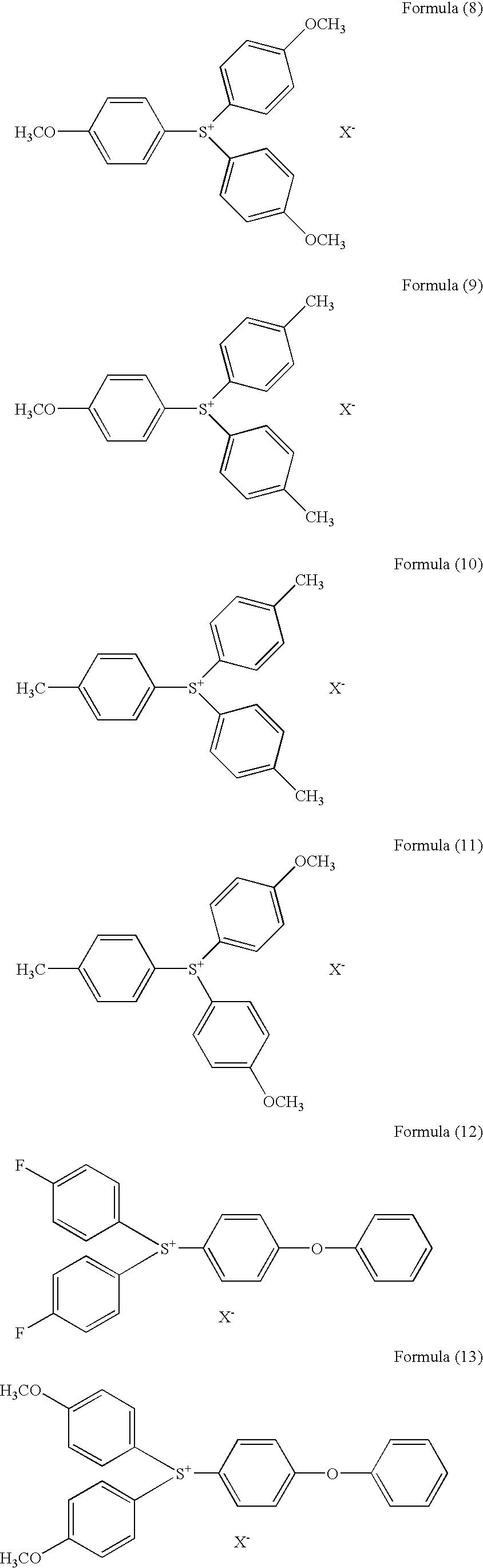 Figure US20040167315A1-20040826-C00005
