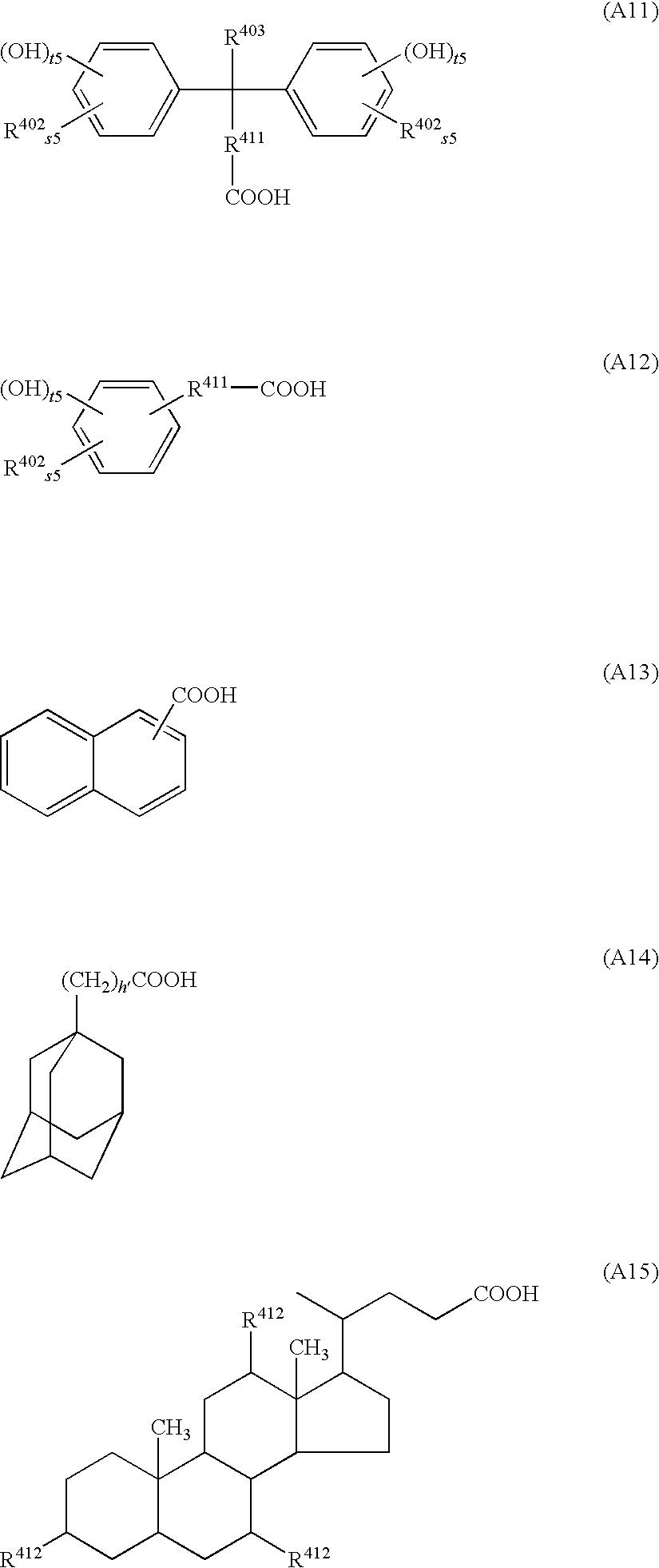 Figure US08129086-20120306-C00078