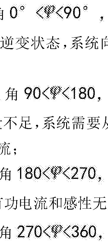 Figure CN103997046BC00031